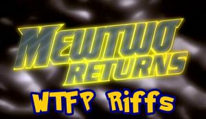 mewretriff_logo
